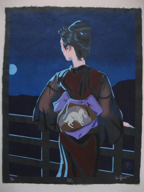 Moon Viewing  / Tsukimi by Paul Binnie