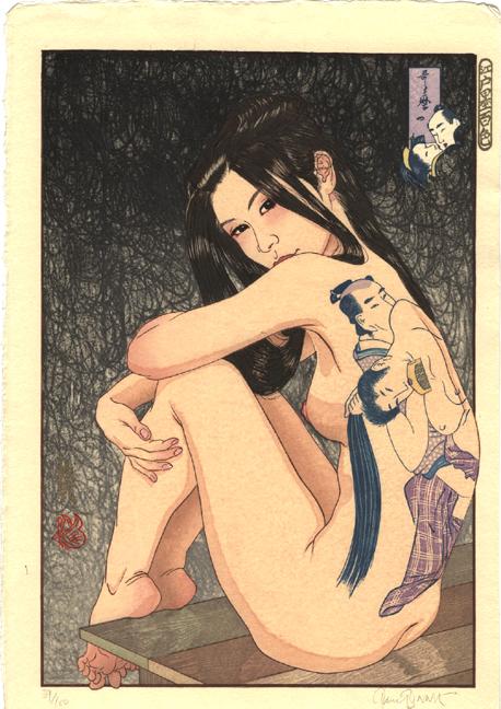 Utamaro's Erotica / Utamaro No Shunga, by Paul Binnie