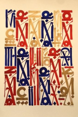 Untitled (braddock Tiles) by Retna