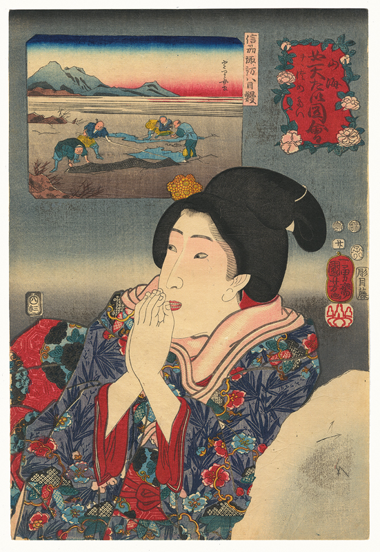 Lamprery From Suwa In Shinano Province by Utagawa Kuniyoshi
