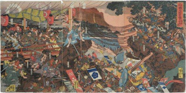 The Battle Of Kasagi Castle In Yamashiro Province by Utagawa Kuniyoshi