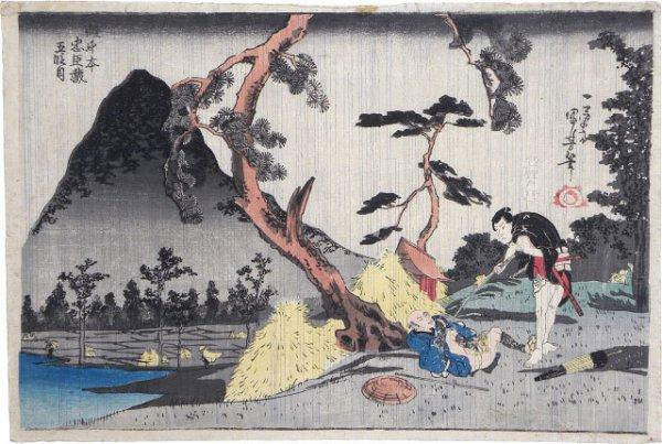 The Treasury Of Loyal Retainers: Act V, Actors Matsumoto Taisuke As Yochibei And Ichikawa Sumizo Iii... by Utagawa Kuniyoshi