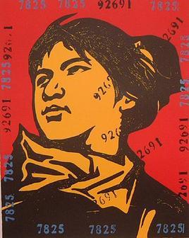 Belief Girl 4 by Wang Guangyi at Jealous Gallery