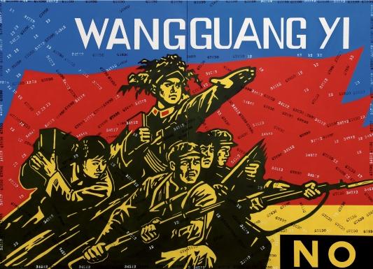 Great Criticism – Wang Guangyi by Wang Guangyi at