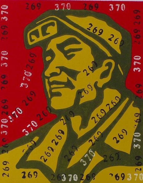 The Belief Iii by Wang Guangyi