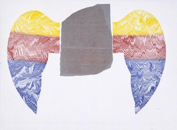 Rosetta Takes Wing 3 by Adrianne Wortzel