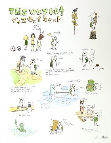 This Way Cat by Atsushi Kaga