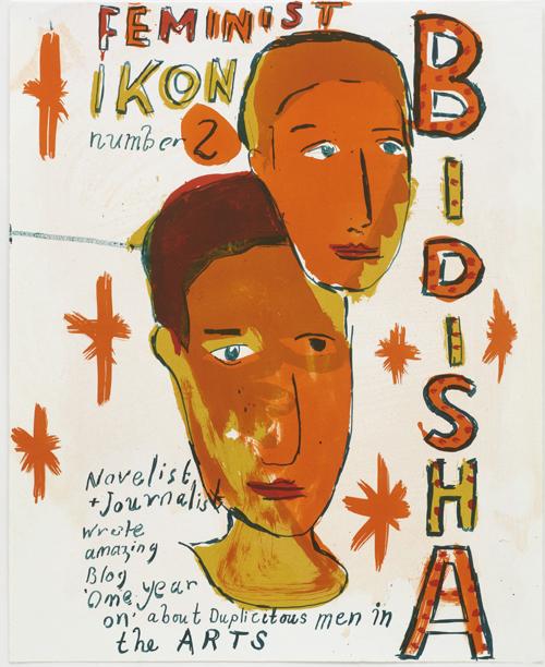Feminist Icon 2 by Bob and Roberta Smith