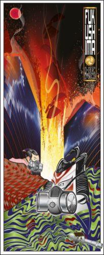 Fukushima Hero – Night (art With Purpose Series) by Booda Brand