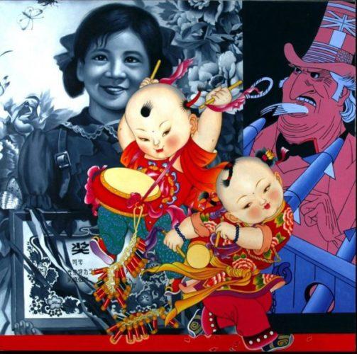 Les Grands Enfants De Mao by Erro at Erro