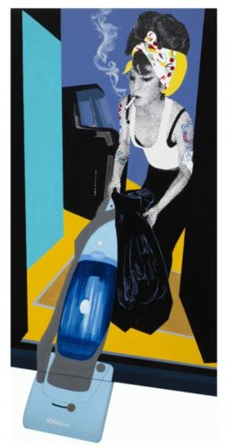 Domestic Perspective by Gerald Laing at Lyndsey Ingram