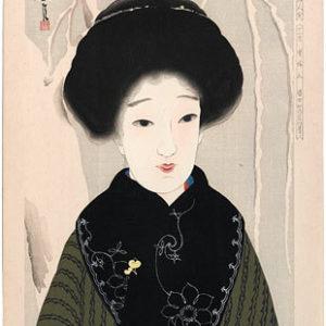 Hamada Josen