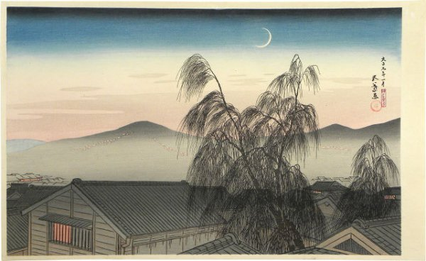 Evening Moon At Kobe by Hashiguchi Goyo