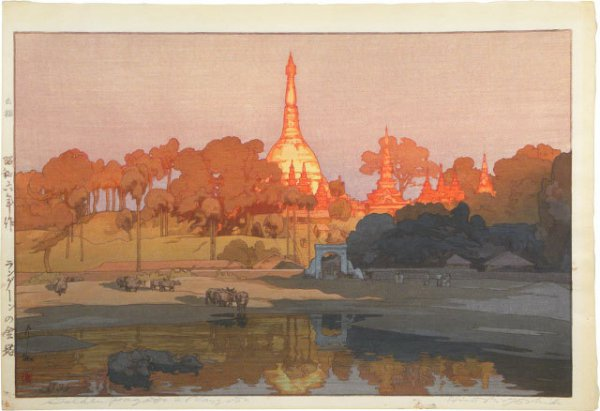 Golden Pagoda In Rangoon, From The India And South East Asia Series by Hiroshi Yoshida