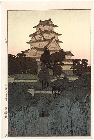 Himeji Castle- Evening by Hiroshi Yoshida