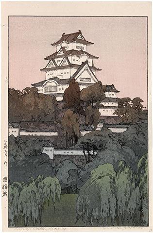 Himeji Castle- Morning by Hiroshi Yoshida