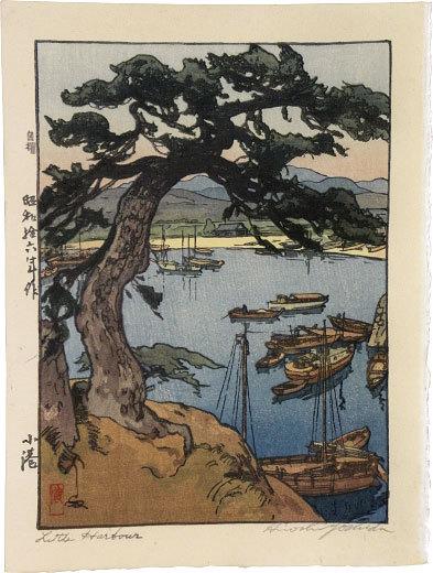 Little Harbour by Hiroshi Yoshida