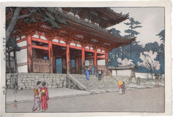 Omuro, At The Temple Grounds by Hiroshi Yoshida