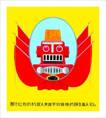Red Robot Hero by Horace Panter