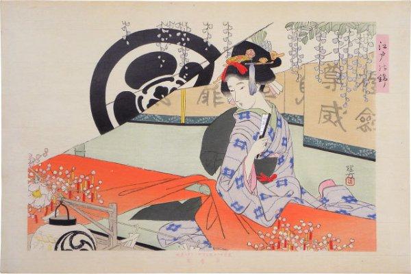 Brocade Of Edo by Ikeda Terukata