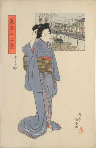 Twelve Views Of Tokyo: Yoshicho by Ishii Hakutei