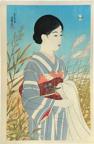 Fine Weather In Autumn by Ito Shinsui