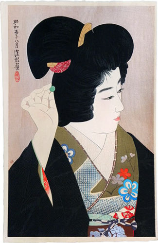 The Second Collection Of Modern Beauties: Pupil Of The Eye by Ito Shinsui
