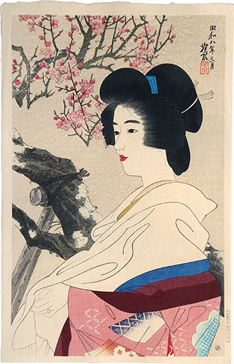 The Second Collection Of Modern Beauties: Red Blossoms by Ito Shinsui