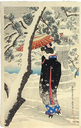 The First Collection Of Modern Beauties: Snow At The Shrine by Ito Shinsui