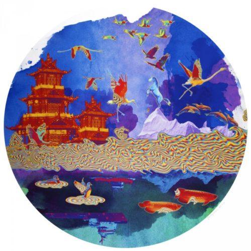 Petrol Rainbow (shanghai Tang Series) by Jacky Tsai