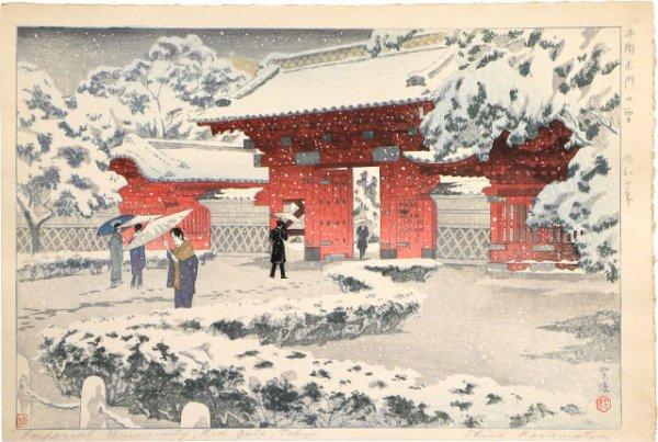 Hongo Red Gate In Snow by Kasamatsu Shiro