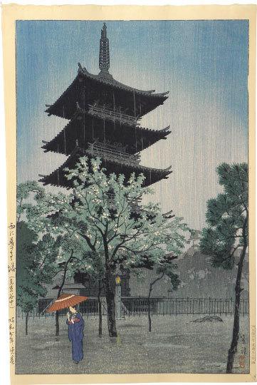 Pagoda In Rain At Nightfall, Yanaka, Tokyo by Kasamatsu Shiro