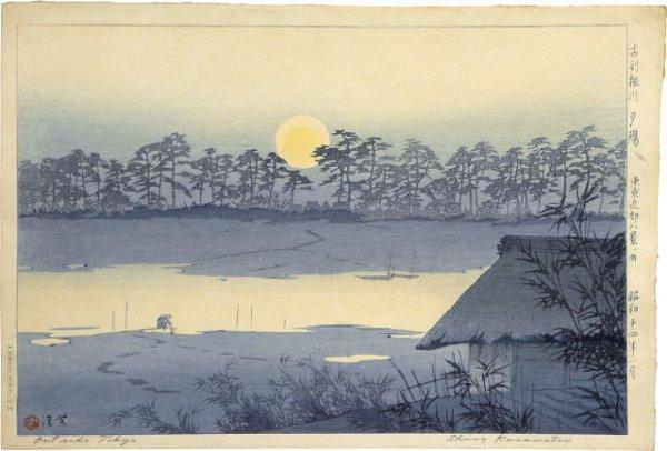 Eight Views Of The Outskirts Of Tokyo: Sunset On Furutone River by Kasamatsu Shiro