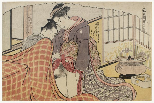 Lovers by Katsukawa Shuncho