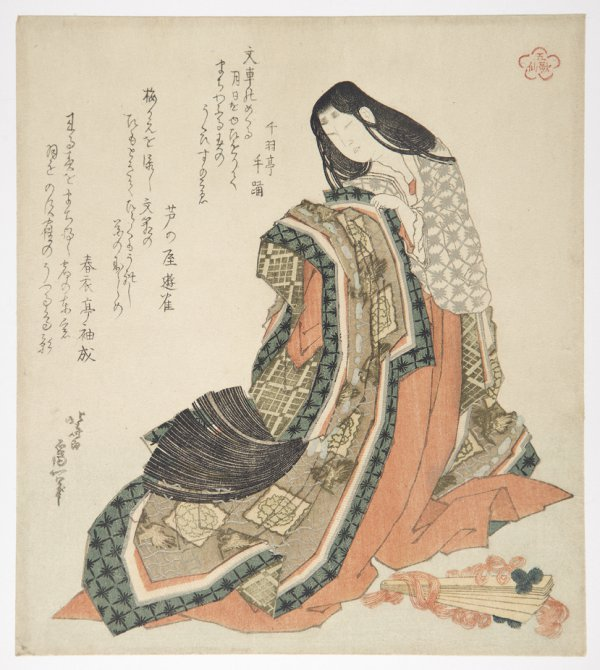 A Court Lady Standing Beside A Fan – Hiōgi by Katsushika Hokusai