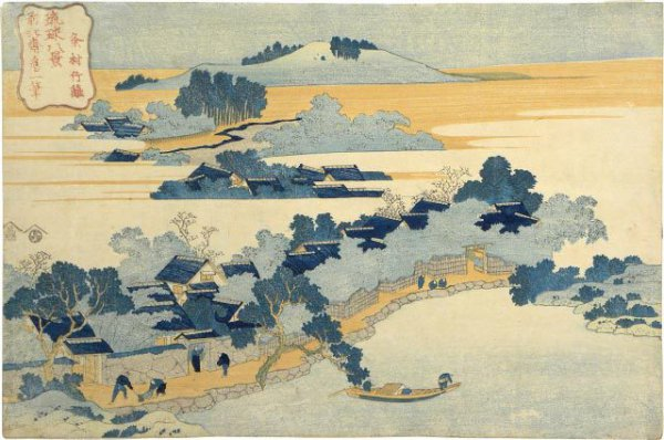 Eight Views Of Ryukyu: Bamboo Grove At Beison by Katsushika Hokusai at