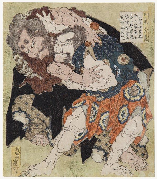 Ki No Natora And Ôtomo No Yoshio Wrestling by Katsushika Hokusai