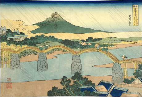 Wondrous Views Of Famous Bridges In All The Provinces: Kintai Bridge, Suo Province by Katsushika Hokusai at