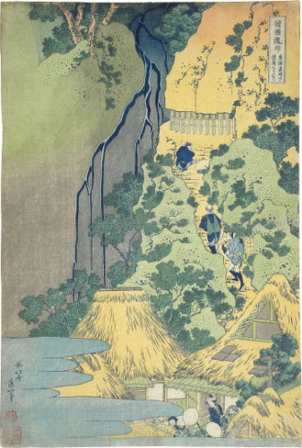 A Journey To The Waterfalls In All The Provinces: Kiyotaki Kannon Waterfall On The Tokaido by Katsushika Hokusai at