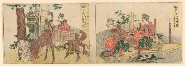 Kuwana Station,yokkaichi Station by Katsushika Hokusai