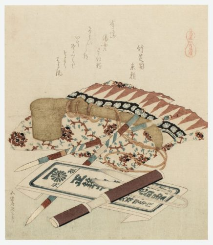 Writing Utensils, Products Of Arima, Arima San by Katsushika Hokusai at Katsushika Hokusai