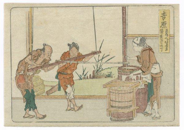 Yoshiwara Station by Katsushika Hokusai