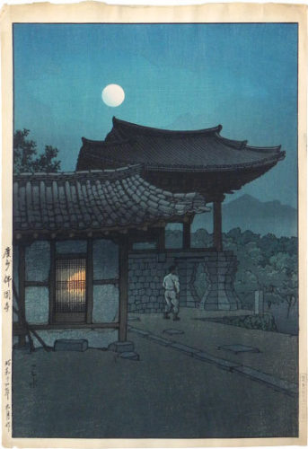 Eight Views Of Korea: Pulguk Temple, Kyongju by Kawase Hasui
