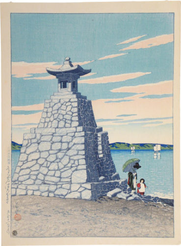Selection Of Scenes From Japan: Hakozaki In Chikuzen by Kawase Hasui at Kawase Hasui