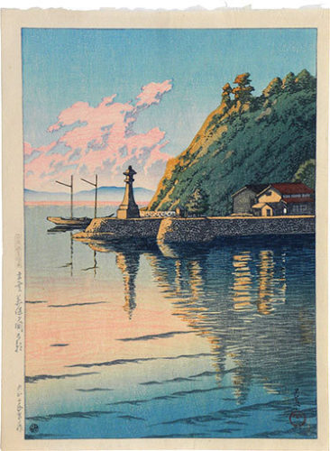 Selection Of Scenes From Japan: Morning At Mihogaseki by Kawase Hasui at