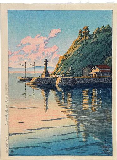 Selection Of Scenes From Japan: Morning At Mihogaseki by Kawase Hasui