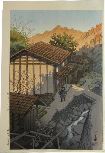 Nenoyama, Bushu by Kawase Hasui