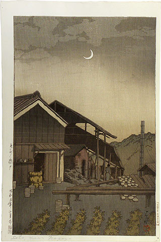 Selection Of Views Of The Tokaido: Bishu Seto Kiln by Kawase Hasui at Kawase Hasui