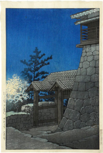 Collection Of Scenic Views Of Japan Ii, Kansai Edition: Tonashi Gate, Matsuyama Castle by Kawase Hasui at