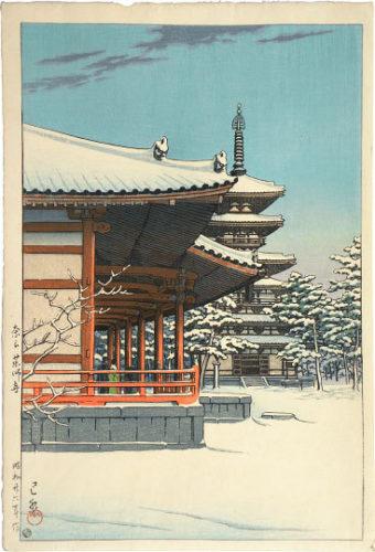 Yakushi Temple, Nara by Kawase Hasui